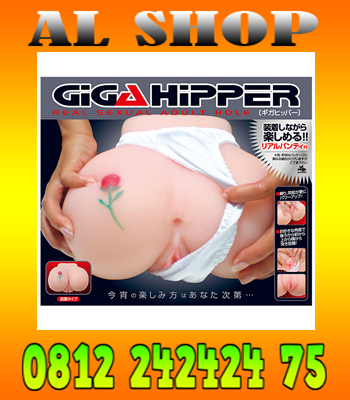 Vagina Gigahipper Real Sexual Hole