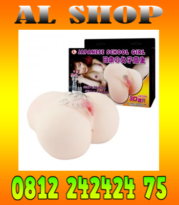 Sex Toys Di Cimahi | Vagina Japanes Scool Girl
