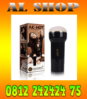 Sex Toys Di Bandung | Vagina Flashlight AK-HOT Black